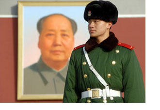 Photo of Chairman Mao with soldier