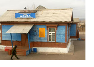 Mongolian train station